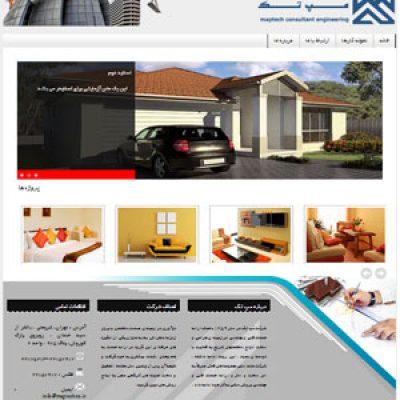 طراحی سایت مهندسین مپ تک