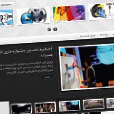 طراحی سایت پارسا گرافیک فردا