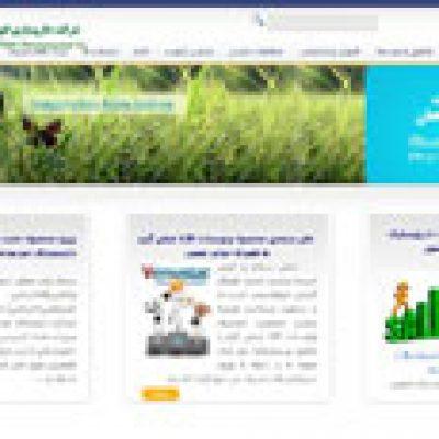 طراحی سایت داروسازی ابوریحان
