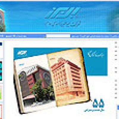 طراحی سایت شرکت بیمه البرز