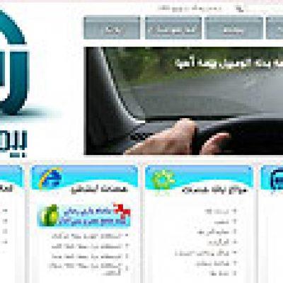طراحی سایت شرکت بیمه آسیا