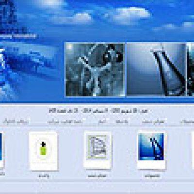 طراحی سایت پتروشیمی PCCI