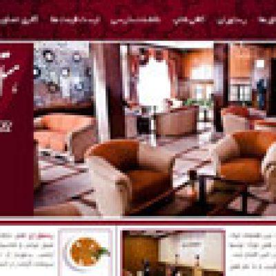 طراحی سایت هتل ایرانشهر