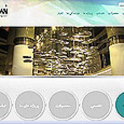 طراحی سایت اوحانیان