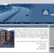 طراحی سایت شرکت تیراژ