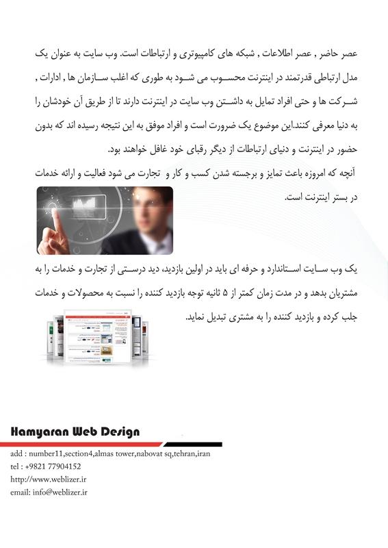 catalog (3)