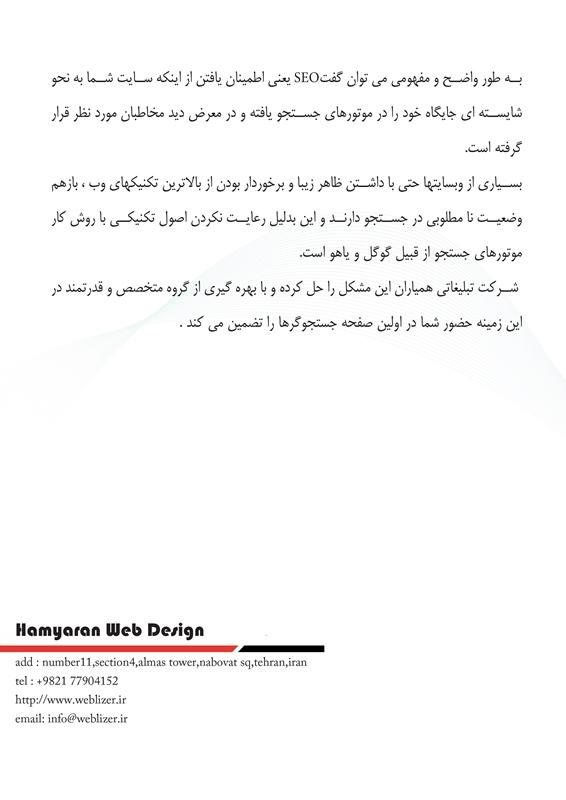 catalog (7)