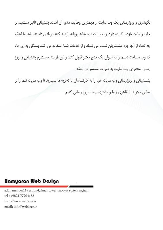 catalog (9)