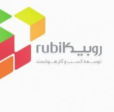 طراحی اپلیکیشن مشابه روبیکا